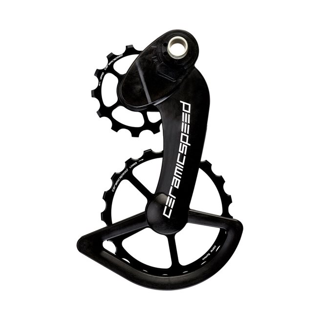 OSPW System for Campagnolo 11-s EPS & Mechanical Coated